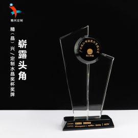 员工表彰水晶奖杯 商务合作/运动水晶奖杯