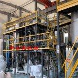 昆山伊安诺机械 氧化铈超微气流粉碎机