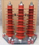 HY5WX-51/134線路型高壓避雷器35KV