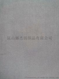厂家供应机织涤纶仿涤棉斜纹记忆面料
