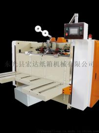 河北东光包装机械厂家直销高速半自动钉箱机