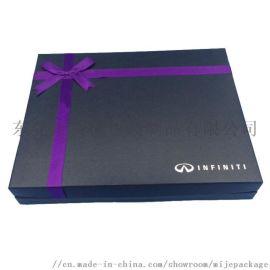 礼品包装盒 精美丝带笔记本盒 **汽车用品礼盒