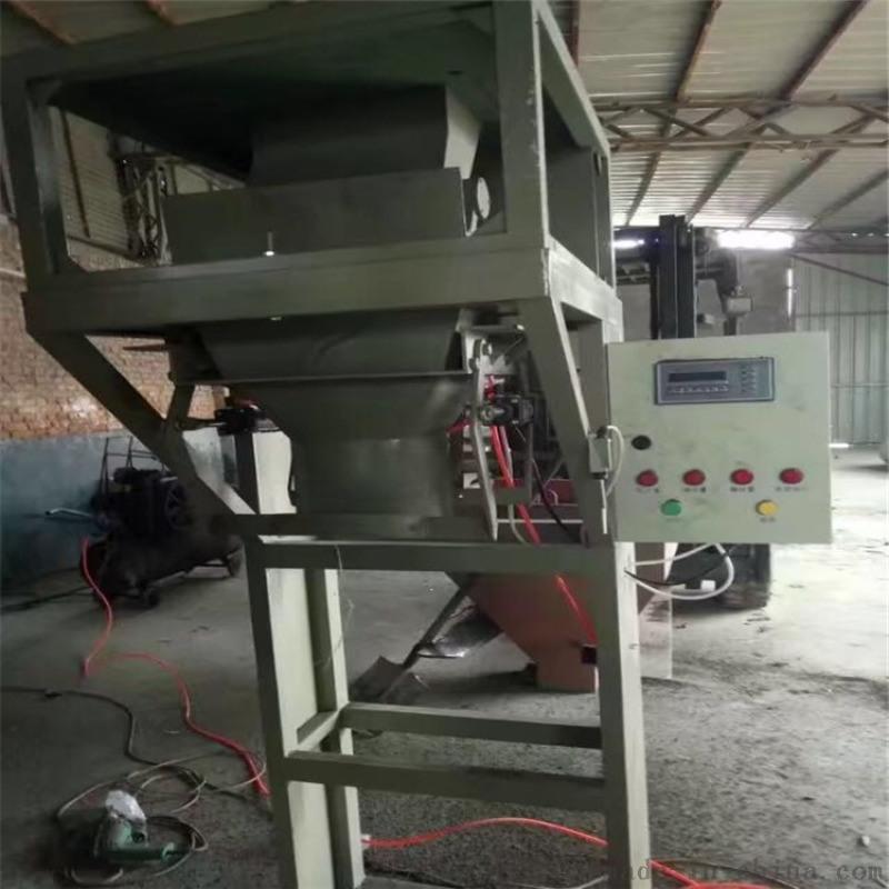 有机肥定量灌装机 糟粉末颗粒计量包装机