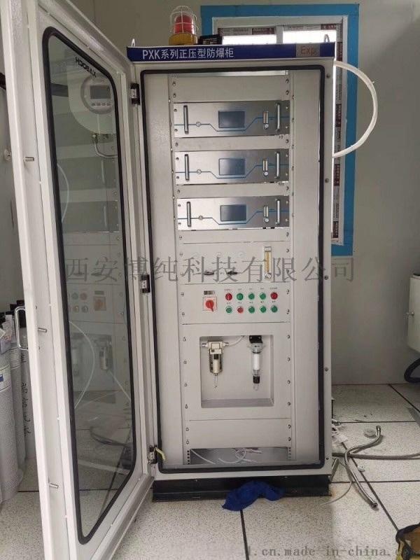 热力公司**烟**放在线监测系统厂家供应