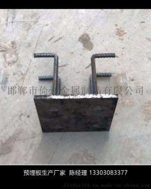 永年双头栓拉杆厂家直销高强度爬锥螺母