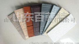 金属雕花板 外墙保温板 外墙保温一体板