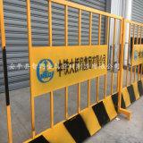 工地安全防护基坑护栏  基坑护栏厂家