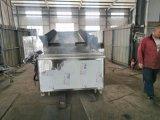 订制各种规格电加热自动出料肉皮温皮设备厂家直销