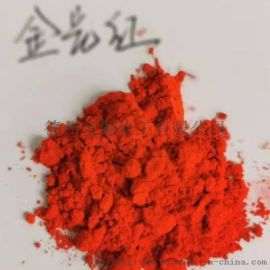 油墨用红颜料金光红C流动性强
