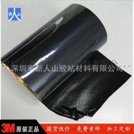 **5908黑色VHB泡棉胶带 强力双面胶