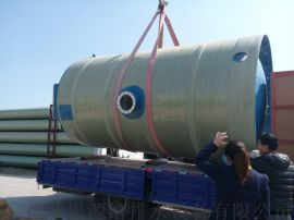 地埋式一体化污水 雨水提升泵站玻璃钢罐体