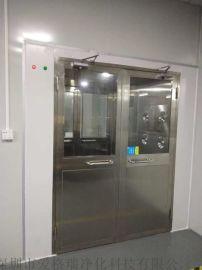 专业供应净化车间双开门货淋室/风淋室安装维修