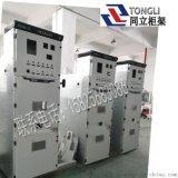 同立机柜高压中置柜 KYN28计量柜 出线柜