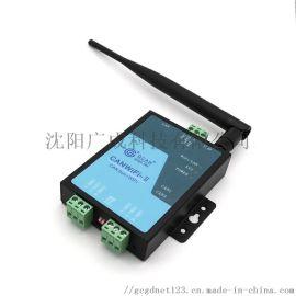 广成GCAN-211 can 转wifi模块中继器