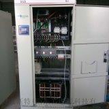 EPS消防應急電源,三相應急電源132KW