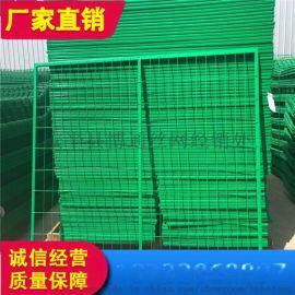 梁溪果园铁丝网-果园铁丝网厂家-果园围栏多少钱一米