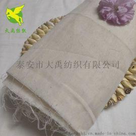棉纱布睡袋布料胚布 精梳高配棉双层平纹纱布坯布