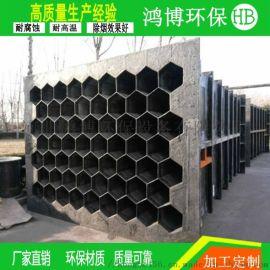 鸿博玻璃钢阳极管模块 改造电厂湿式除尘器