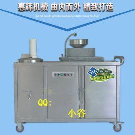 原生态全自动燃气石磨豆浆机