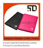 PIXIU/皮休 品牌护照包定制 上海定制 旅行票夹证件包钱包定做 皮革皮具厂