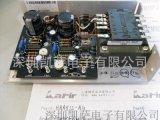 原装 Power-One HAA512-AG 电源