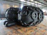 橡膠氣囊/船用橡膠充氣護舷/靠球, 碼頭碰墊, 防撞球