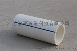 滄州潤碩牌PPR管給水管五一大促 火爆招商中