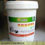 供應1000度高溫潤滑脂/高溫潤滑脂耐熱1000度,廠家直銷
