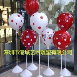 开业节日装饰彩绘玻璃钢气球雕塑工艺品 深圳雕塑厂家