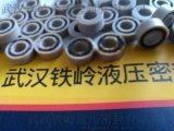 上海費斯托氣缸密封精密加工密封件U型密封廠家現貨低價直銷