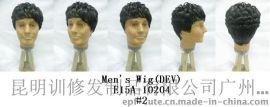 纤维男士卷发头套 E15A-10204