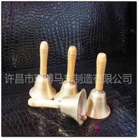 影视道具旧上海人力复古黄包车铜铃黄包车铃铛