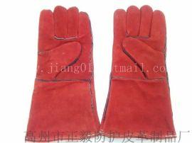 红色电焊安全防护手套