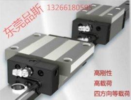 CSK直线导轨电子样本CSK滑块库存LMG15ST价格出售