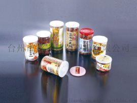 五谷杂粮包装罐 保健品包装瓶 茶叶包装罐 食品罐