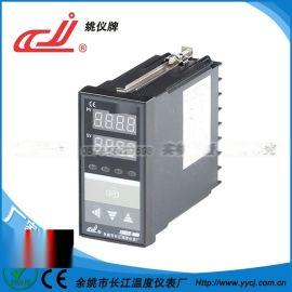 姚仪牌XMTE-908A系列过零触发智能温控器PID调节温控仪