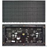 φ5.0 P762單色單紅表貼單元板 取代單色點陣室內LED顯示屏 天合聚彩