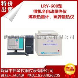 偉琴品牌煤炭量熱儀, 生物質顆粒熱值測定儀價格, 熱值測定儀供應商, 熱量大卡檢測儀廠家