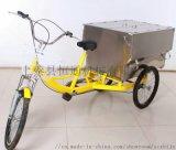 环卫24/26型 保洁车 人力三轮保洁车 不锈钢箱体保洁车
