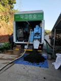 净化吸粪车,多功能净化吸粪车,小型化粪池清理设备