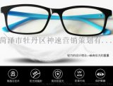 手机眼镜 爱大爱稀晶石手机眼镜