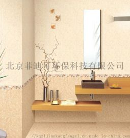 北京装修除甲醛公司_健康房子_墙面装修去除甲醛公司