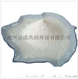 羥丙基甲基纖維素9004-65-3增稠劑