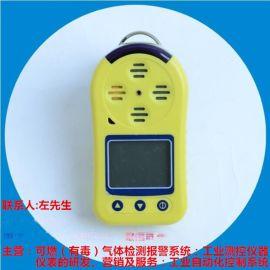 0便携式二氧化硫检测仪质量保证