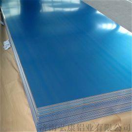 1060铝板现货供应