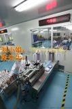 廣州食品廠三十萬潔淨車間彩鋼板結構和通風裝修工程