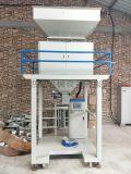河南有机肥自动包装机 复合肥自动包装机生产厂家