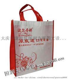供应盘锦市国润无纺布袋手提袋购物袋环保袋