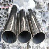 专业生产不锈钢管 加工高温不锈钢方管 定制加工混批