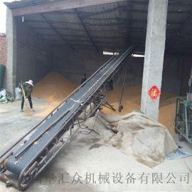 平稳输送食品输送机  码头装卸货物用皮带输送机